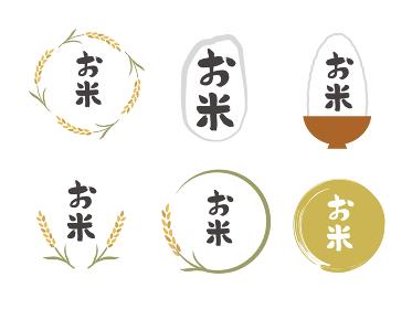 お米のロゴマークデザインセット