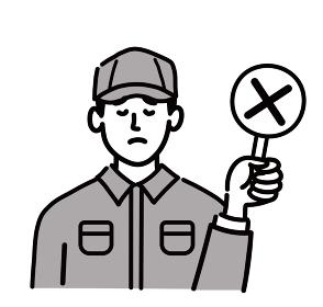 作業服 男性 若い セット バツ × ○× マルバツ ポップ 手描き