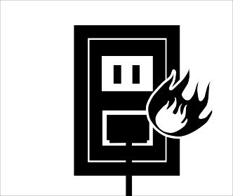 電源プラグから出火するイメージ
