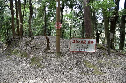 上醍醐 豊臣秀吉が花見をした場所 京都市
