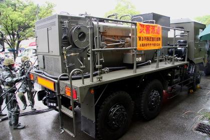 特殊武器防護隊の除染車(2010大阪城公園NBCテロ対策訓練公開)