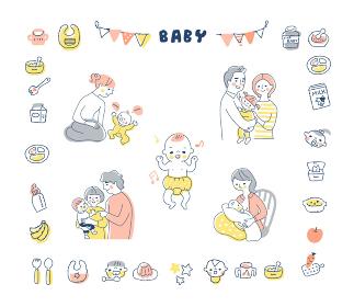 赤ちゃんと家族 アイコン セット