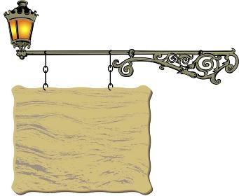 横型吊り下げ看板