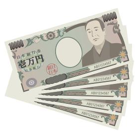 五万円のベクターイラスト(一万円札)