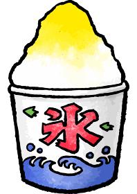 【手描きベクター食べ物イラスト素材】レモン味のかき氷のイラスト【縁日・お祭り・屋台の食べ物】