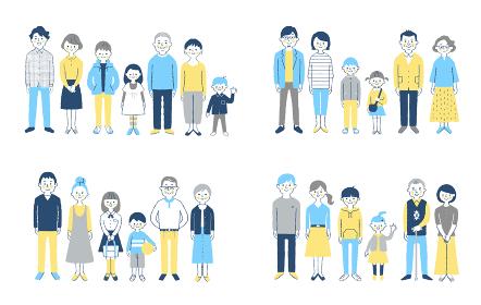 3世代家族 4組セット