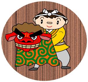 年賀状のイラスト・獅子舞
