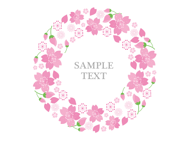 春の桜 アーチ
