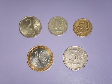ロシア通貨