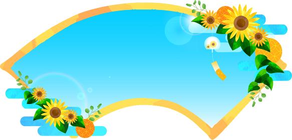 Japanese-sunflower-Frame-ひまわりと青空と風鈴の扇形フレーム