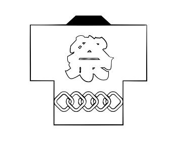 夏祭りイラスト素材 はっぴ 法被(モノクロ)
