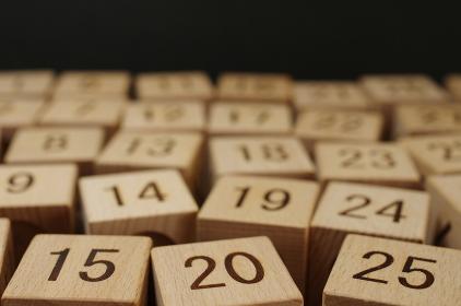 数字の積み木ブロック