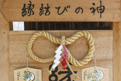 八坂神社内の大黒社の縁結びの神