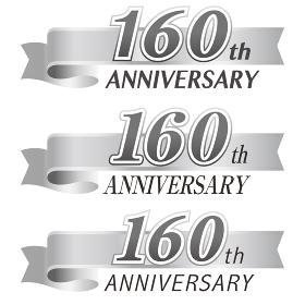 160th anniversary 160周年記念のグラフィックベクター素材
