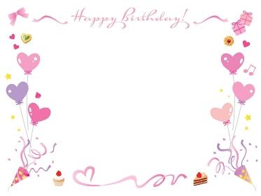 リボンやクラッカーやケーキのピンクのお誕生日フレーム