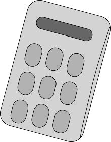 ボタンの大きな可愛い電卓