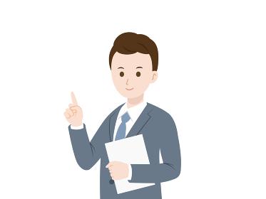 ビジネスマン 会社員 スーツ姿の男性 閃き 指を指す