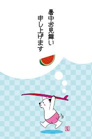 暑中見舞いテンプレート夏のイメージのシロクマのイラスト|サーフボードを持ったシロクマ市松模様背景