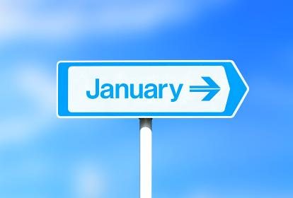 1月の看板