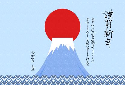 富士山と初日の出の年賀状 2022年