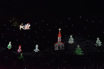 サンタクロースがやってきた~