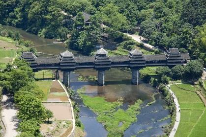 中国 三江 程陽永済橋(程陽風雨橋)
