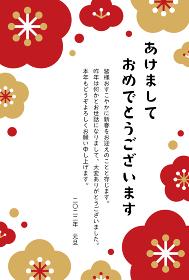 年賀状テンプレート/梅の花のフレーム(縦向き)