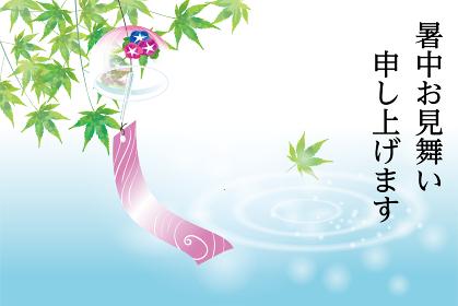 暑中お見舞葉書デザイン(横・筆文字)|波紋の水面と緑の楓と朝顔柄の風鈴のある風景|夏のイメージ