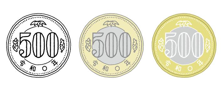 新500円硬貨のイラストレーション