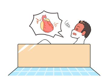 入浴で心臓に負担がかかる 横向き 男性