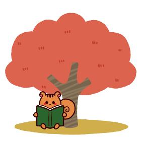 読書の秋 木の下で本を読むリス
