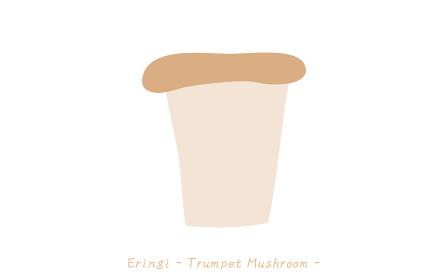 秋の味覚、キノコのシンプルなイラスト エリンギ