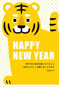 年賀状テンプレート/座っているトラ(ドット背景付き)