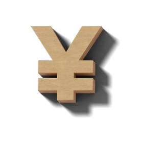 リアルな木製の文字ブロックの¥