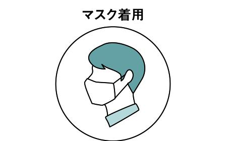 男性版マスク着用のアイコン