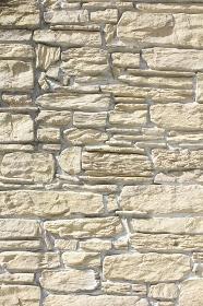 建物の壁面の化粧タイル