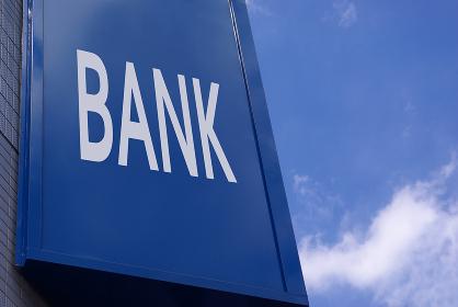 BANKの屋外看板