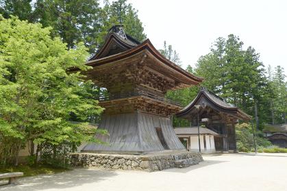 金剛峯寺 鐘楼と正門 和歌山県高野町