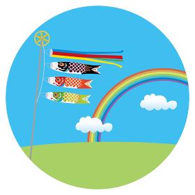 子供の日こどもの日端午の節句用イラストバナー|円形青空と白い雲緑の丘と吹き流し鯉のぼりのイラスト