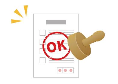 書類の承認 判子とOKマーク