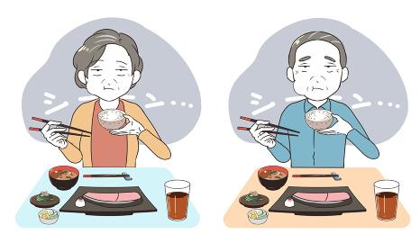 1人でご飯を食べる シニア