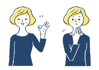 女性 喜ぶ表情と悩む表情