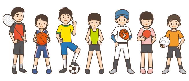 色々なスポーツをする子供たち