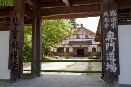永源寺 僧堂 滋賀県東近江市
