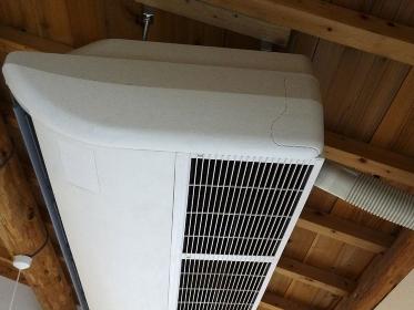 和室の吊り下げ型エアコン
