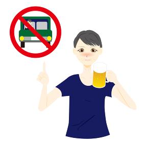 飲酒運転禁止 女性