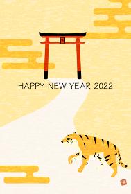 鳥居に向かって参道を歩く虎の年賀状、2022年寅年