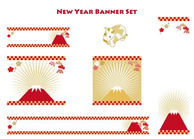 富士山・松竹梅・年賀用のバナー
