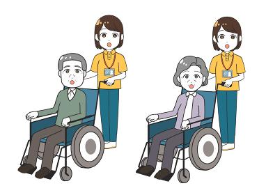 車いす 高齢者 女性介護士 疑問