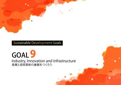 SDGs ゴール9指定色(スウォッチ付)アブストラクト水彩背景